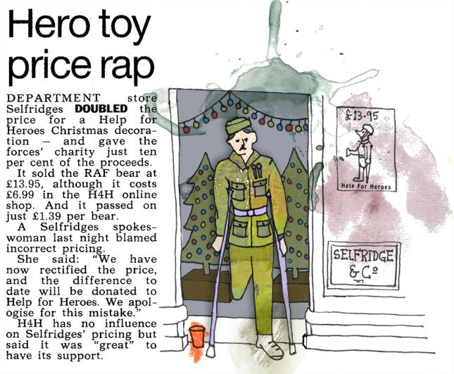 Hero Toy Price Rap